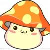 天真的蘑菇